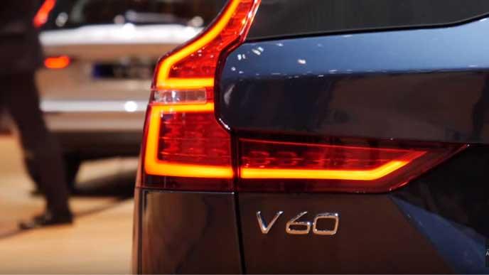 新型V60のテールランプ