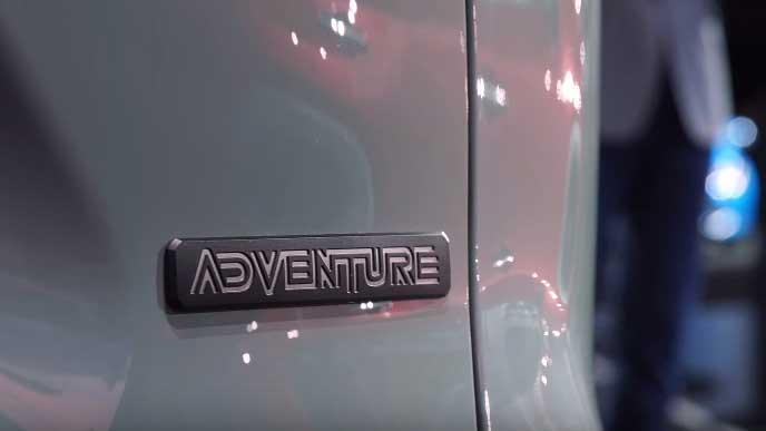 新型RAV4 Adventureのリヤビュー