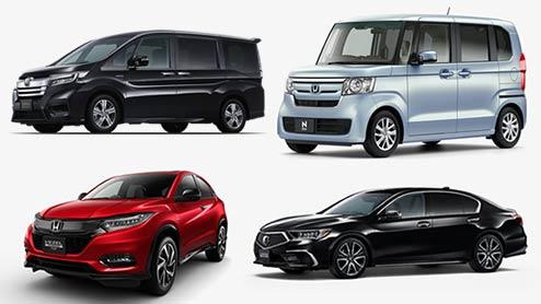 ホンダセンシングの安全技術の特徴とN‐BOXなどの搭載車種