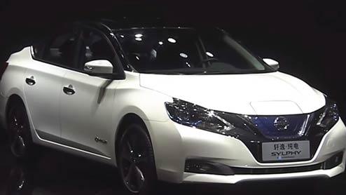 シルフィのEVモデルが北京モーターショーで発表!リーフの技術を受け継いだセダン