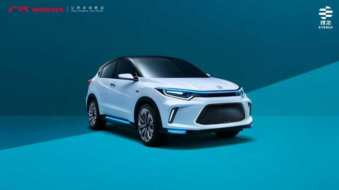 北京モーターショー2018で公開されたホンダの理念EVコンセプト