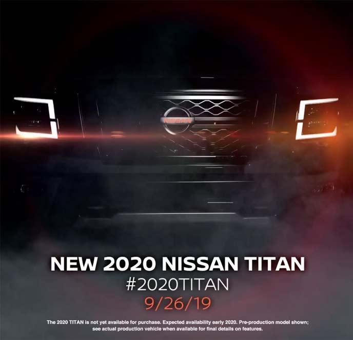 2020年型タイタン