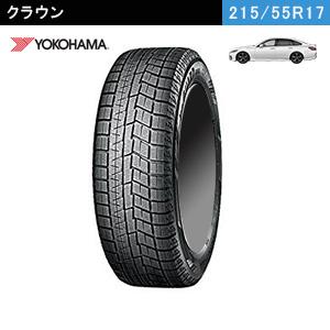 新型クラウンにおすすめのYOKOHAMA ice GUARD6 iG60 215/55R17 94Qのスタッドレスタイヤ