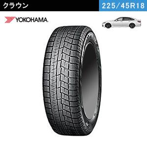 新型クラウンにおすすめのYOKOHAMA ice GUARD6 iG60 225/45R18 91Q・95Q XLのスタッドレスタイヤ