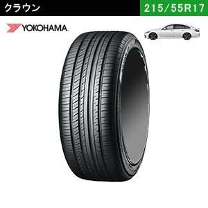 新型クラウンにおすすめのYOKOHAMA  ADVAN db V552 215/55R17 94Wのタイヤ