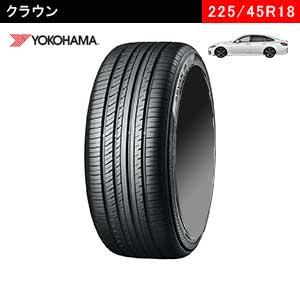 新型クラウンにおすすめのYOKOHAMA ADVAN db V552 225/45R18 91Wのタイヤ