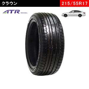 新型クラウンにおすすめのATR RADIAL Corsa 2233 215/55R17 98W XLのタイヤ