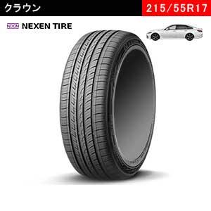 新型クラウンにおすすめのNEXEN N FERA AU5 215/55ZR17 94Wのタイヤ