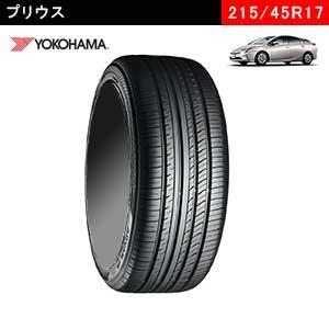プリウスにおすすめのYOKOHAMA ADVAN db V552 215/45R17 91W XLのサマータイヤ