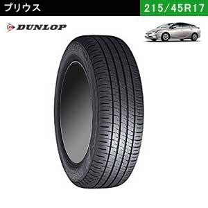 プリウスにおすすめのDUNLOPエナセーブEC204 215/45R17 91W XLのサマータイヤ
