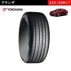 アテンザにおすすめのYOKOHAMA ADVAN db V552 225/55R17 97Wのタイヤ