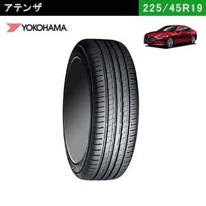 アテンザにおすすめのYOKOHAMA BluEarth-A 225/45R19 96W XLのタイヤ