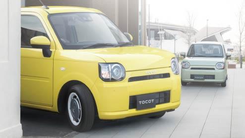 ミラトコット発売!シンプルなエクステリアとポップカラーが魅力の新型車