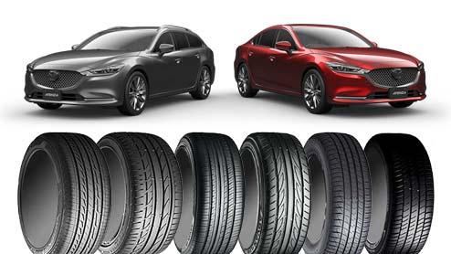 アテンザのタイヤは静かなコンフォートや運転しやすいスポーツタイプがおすすめ