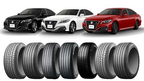 【クラウンのタイヤ】静粛性や燃費・コストパフォーマンスで選ぶ夏タイヤ