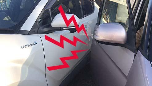 ぶつけ られ 車場 車 た 駐