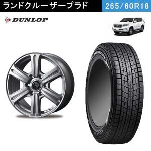 DUNLOP WINTER MAXX SJ 08 + INTER MILANO MUD BAHN XR-526