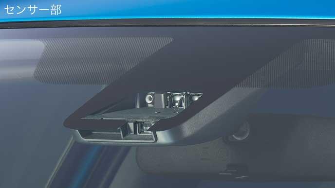 ヴィッツに搭載されているトヨタセーフティセンスのセンサー