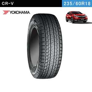 CR-VにおすすめのYOKOHAMA ice GUARD SUV G075 235/60R18 107Q XLのスタッドレスタイヤ