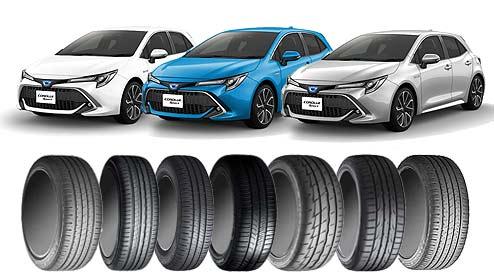 カローラスポーツのタイヤは低燃費タイヤやスポーツタイヤで個性を伸ばそう