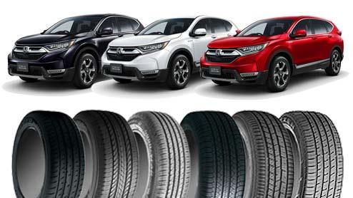 CR‐Vのタイヤに最適!悪路走破性・燃費特性・快適性を備えるおすすめ商品