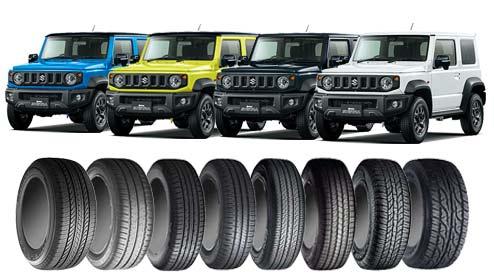 ジムニーシエラのタイヤは低燃費タイヤもおすすめ!国内・海外メーカーからピックアップ