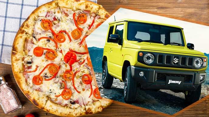 新型ジムニーと焼きたてのピザ