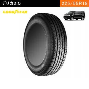デリカD5におすすめのGOODYEAR EfficientGrip SUV HP01 225/55R18 98Vの夏タイヤ