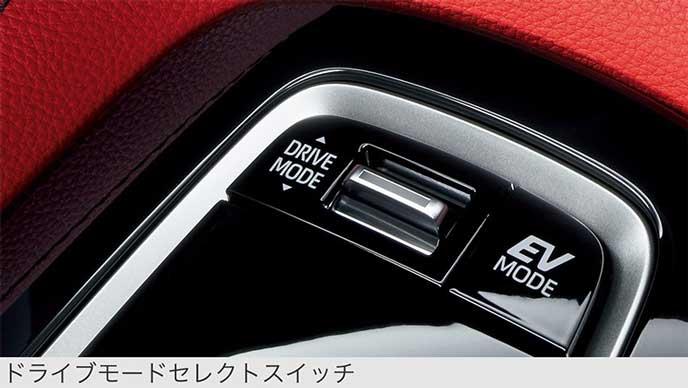 新型カローラスポーツのドライブモードセレクト