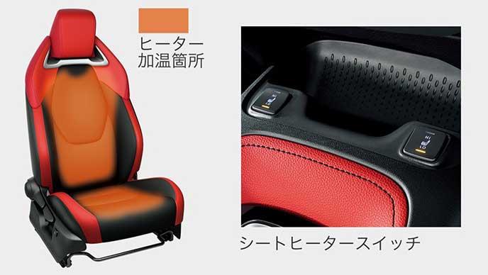新型カローラスポーツのシートヒーター