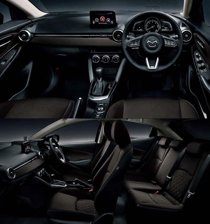 デミオ特別仕様車ミストマルーンの内装