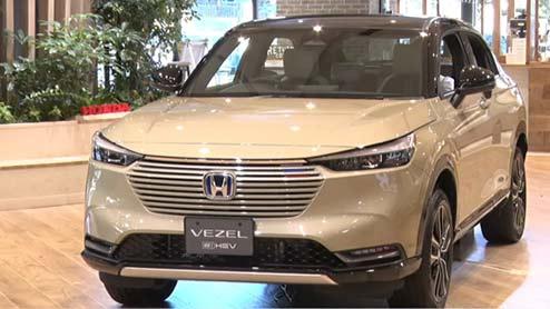 ヴェゼルのモデルチェンジは2021年4月23日 ボディ同色グリルのクーペスタイルに進化