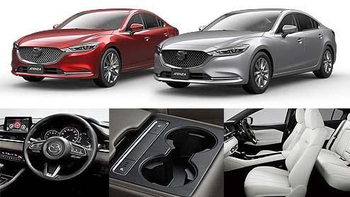 アテンザの内装はフラッグシップカーに相応しい高級感とシンプルさを両立