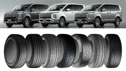 デリカD5のスタッドレスタイヤにお勧め!スリップを抑えるグリップ力が備わる商品