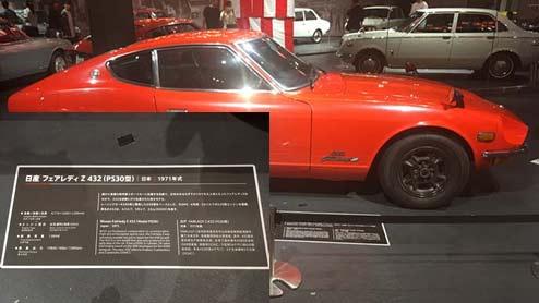 フェアレディZ S30は日産を世界に羽ばたかせたクラシックカー!スペックや当時の値段は?