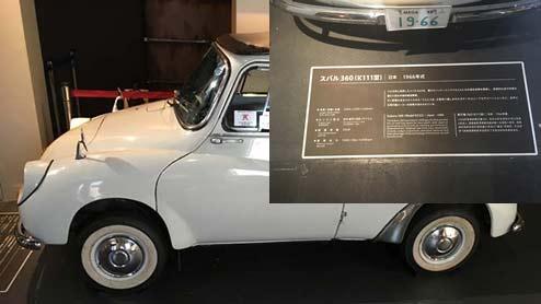 スバル360はてんとう虫とも呼ばれた大衆車!当時のスペックは?いくらで販売されたの?