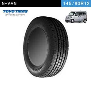 N-VANにおすすめのTOYO DELVEX 934 145/80R12 80/78N LTのスタッドレスタイヤ