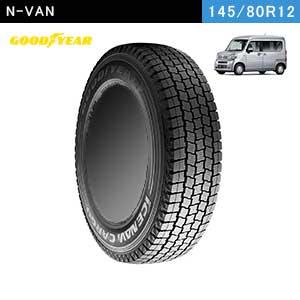 N-VANにおすすめのGOODYEAR ICE NAVI CARGO 145/80R12 80/78N LTのスタッドレスタイヤ