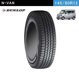 N-VANにおすすめのDUNLOP WINTER MAXX SV01 145/80R12 80/78N LTのスタッドレスタイヤ