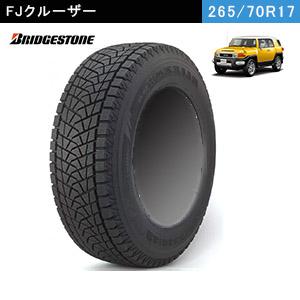 FJクルーザーにおすすめのBRIDGESTONE BLIZZAK DM-Z3 265/70R17 115Qのスタッドレスタイヤ