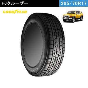 FJクルーザーにおすすめのGOODYEAR ICE NAVI SUV 265/70R17 115Qのスタッドレスタイヤ