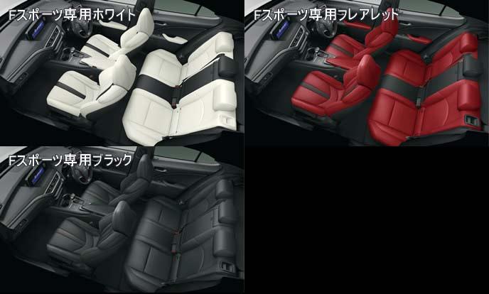 新型UXのFスポーツ専用内装