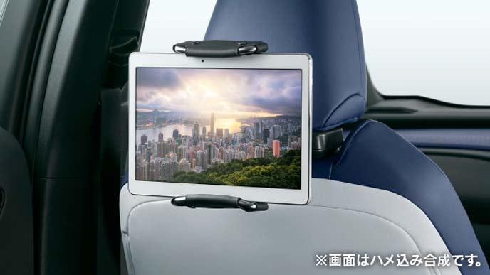 新型UXの後席用のタブレットホルダー