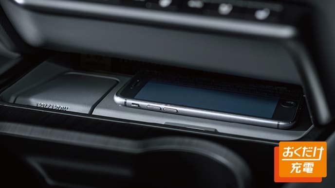 新型UXのワイヤレス充電