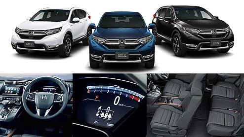新型CR-Vの内装はゆとりある室内空間で5人乗りと7人乗りが選べる
