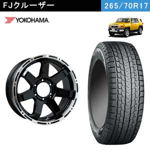 YOKOHAMA iceGUARD SUV G075 + HOT STUFF MAD CROSS MC76