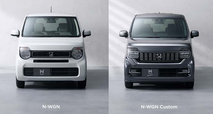 新型N-WGN/N-WGNCustom