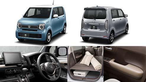 Nワゴンの内装はグレードやモデルで違う!カスタムや特別仕様車のデザインは?