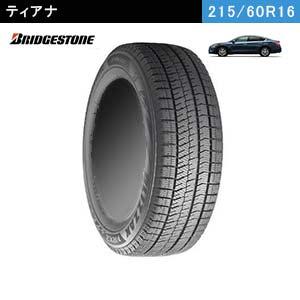 ティアナにおすすめのBRIDGESTONE BLIZZAK VRX2 215/60R16 95Qのスタッドレスタイヤ
