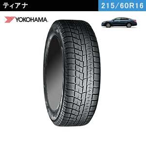 ティアナにおすすめのYOKOHAMA iceGUARD6 iG60 215/60R16 95Qのスタッドレスタイヤ